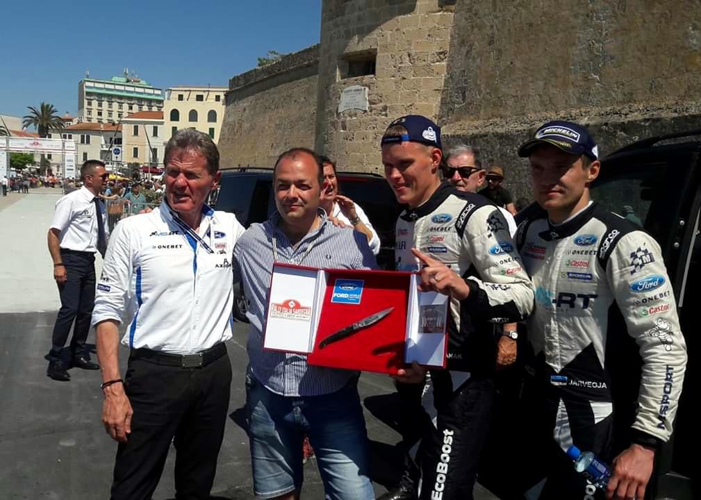 WRC - World Rally Championship 2017